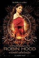 Robin Hood - Thai Movie Poster (xs thumbnail)