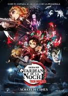 Kimetsu no Yaiba: Mugen Ressha-Hen - Spanish Movie Poster (xs thumbnail)