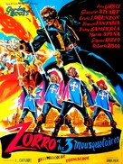 Zorro e i tre moschiettieri - French Movie Poster (xs thumbnail)