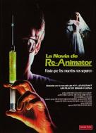 Bride of Re-Animator - Spanish Movie Cover (xs thumbnail)