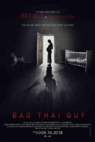 Malicious - Vietnamese Movie Poster (xs thumbnail)