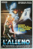 The Hidden - Italian Movie Poster (xs thumbnail)