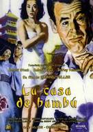 House of Bamboo - Spanish Movie Cover (xs thumbnail)