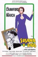 Susan and God - Spanish Movie Poster (xs thumbnail)