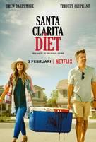 """""""Santa Clarita Diet"""" - Dutch Movie Poster (xs thumbnail)"""