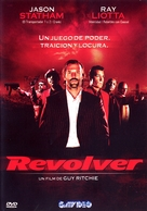 Revolver - Argentinian Movie Cover (xs thumbnail)