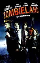 Zombieland - Hungarian Movie Poster (xs thumbnail)