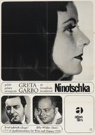 Ninotchka - German Re-release poster (xs thumbnail)