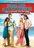 Forgetting Sarah Marshall - DVD cover (xs thumbnail)