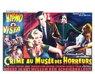 Horrors of the Black Museum - Belgian Movie Poster (xs thumbnail)