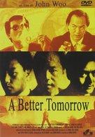 Ying hung boon sik - Italian DVD cover (xs thumbnail)