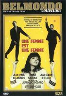 Une femme est une femme - French DVD movie cover (xs thumbnail)