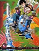 """Dragon Ball Z: Doragon bôru zetto"" - Japanese Movie Poster (xs thumbnail)"