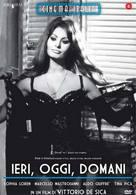 Ieri, oggi, domani - Italian DVD cover (xs thumbnail)