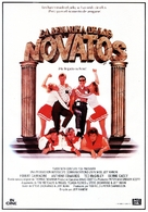 Revenge of the Nerds - Spanish Movie Poster (xs thumbnail)