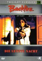 Backfire - German DVD movie cover (xs thumbnail)