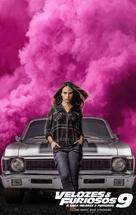 Fast & Furious 9 - Brazilian Movie Poster (xs thumbnail)