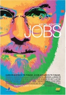 jOBS - Greek Movie Poster (xs thumbnail)