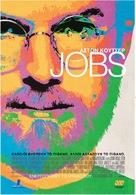 jOBS - Greek Movie Poster (xs thumbnail)