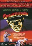 Frankenstein - Bulgarian DVD movie cover (xs thumbnail)