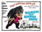 Hillbillys in a Haunted House - Movie Poster (xs thumbnail)