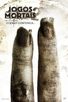 Saw II - Brazilian Movie Poster (xs thumbnail)