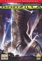 Godzilla - British DVD movie cover (xs thumbnail)