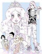 """Kurage hime"" - Japanese Key art (xs thumbnail)"