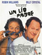 Fathers' Day - Spanish Movie Poster (xs thumbnail)