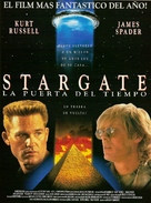 Stargate - Argentinian Movie Poster (xs thumbnail)