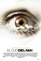 The Eye - Venezuelan Movie Poster (xs thumbnail)