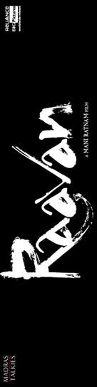 Raavanan - Indian Logo (xs thumbnail)
