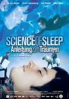 La science des rêves - German Movie Poster (xs thumbnail)