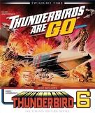 Thunderbirds Are GO - Blu-Ray cover (xs thumbnail)