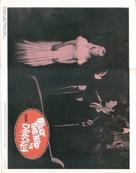 Billy the Kid versus Dracula - poster (xs thumbnail)