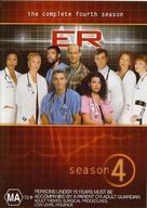 """""""ER"""" - Australian Movie Cover (xs thumbnail)"""