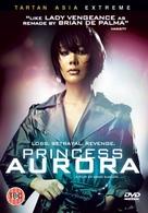 Orora gongju - British DVD cover (xs thumbnail)