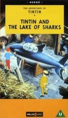 Tintin et le lac aux requins - British VHS cover (xs thumbnail)