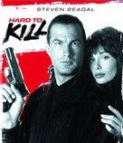 Hard To Kill - Blu-Ray cover (xs thumbnail)