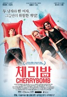 Cherrybomb - South Korean Movie Poster (xs thumbnail)