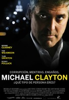 Michael Clayton - Spanish Movie Poster (xs thumbnail)