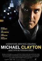 Michael Clayton - Spanish Movie Poster (xs thumbnail)