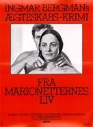 Aus dem Leben der Marionetten - Swedish Movie Poster (xs thumbnail)