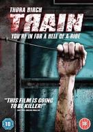 Train - British Movie Cover (xs thumbnail)