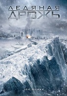 Ice Quake - Russian Movie Cover (xs thumbnail)