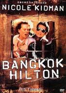"""Bangkok Hilton"" - Swedish DVD cover (xs thumbnail)"