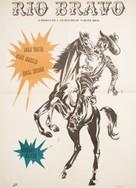 Rio Bravo - Romanian Movie Poster (xs thumbnail)