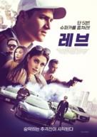 REV - South Korean Movie Poster (xs thumbnail)