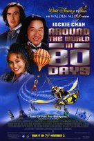 Around The World In 80 Days - Video release movie poster (xs thumbnail)