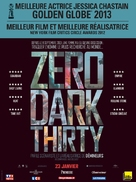 Zero Dark Thirty - French Movie Poster (xs thumbnail)